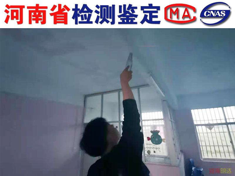 鹤壁房屋安全检测方法
